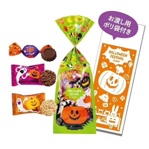 ゴンチャロフのハロウィン特集2021は10月25日まで!かわいいチョコレート♪