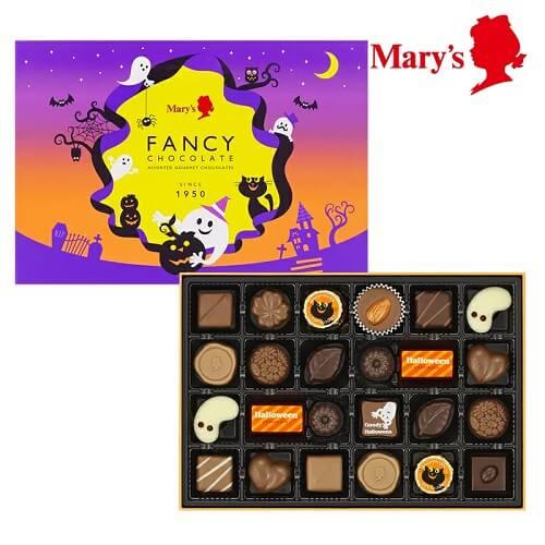 メリーチョコレートのハロウィン2021!低価格だから配るのに最適☆