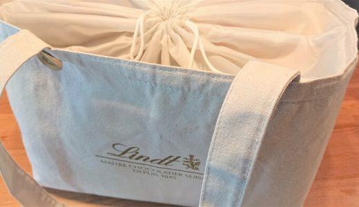 【抽選当選】リンツ-Lindt-2021年20,000円の福袋を買ってきた!中身公開!リンドール大量