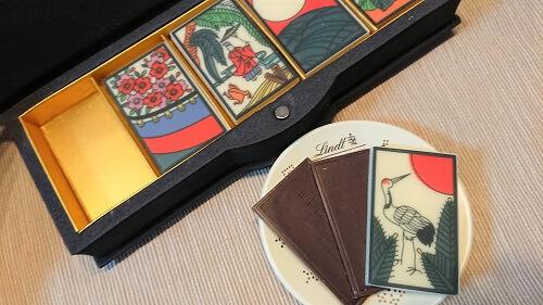 『華歌留多』実食レポ!本物の花札みたいなチョコレートは贈り物におすすめ