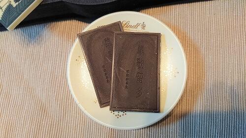 『華歌留多』実食レポ!本物の花札みたいなチョコレートは贈り物にぴったり