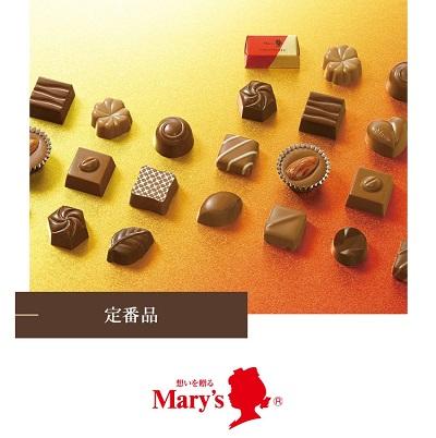メリーチョコレートのホワイトデー特集2021!安くて可愛いおすすめチョコレート♪