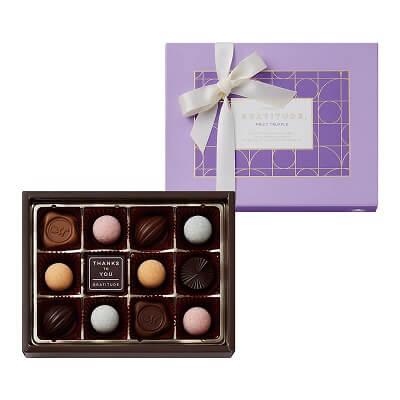 Morozoff(モロゾフ)はホワイトデーにおすすめ!低価格チョコレート