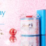 【ホワイトデー2021】2月15日から販売開始!Lindt(リンツ)のホワイトデーチョコレート